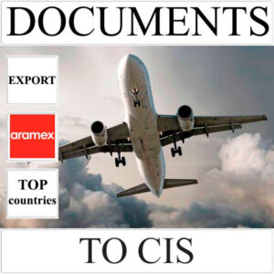 Delivery of documents up to 0.5 kg to CIS from Ukraine by Aramex