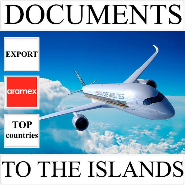 Delivery of documents up to 0.5 kg to the islands over the world from Ukraine by Aramex