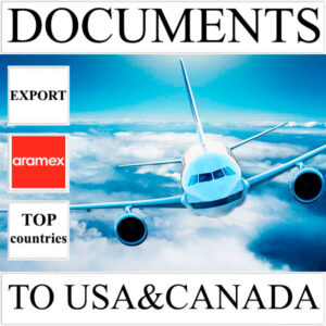 Delivery of documents up to 0.5 kg to USA and Canada from Ukraine by Aramex