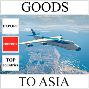 Delivery of goods up to 1 kg to Asia from Ukraine (top countries) by Aramex