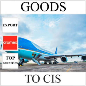 Delivery of goods up to 1 kg to CIS from Ukraine by Aramex