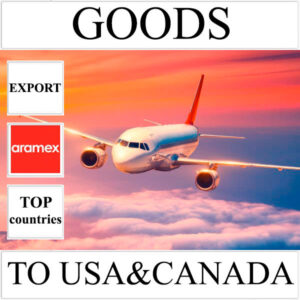 Delivery of goods up to 1 kg to USA and Canada from Ukraine by Aramex