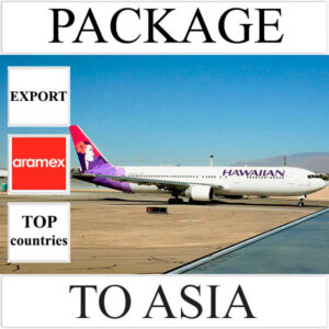 Delivery of package up to 2 kg to Asia from Ukraine (top countries) by Aramex
