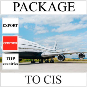 Delivery of package up to 2 kg to CIS from Ukraine by Aramex