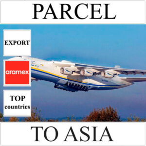 Delivery of parcel up to 5 kg to Asia from Ukraine (top countries) by Aramex