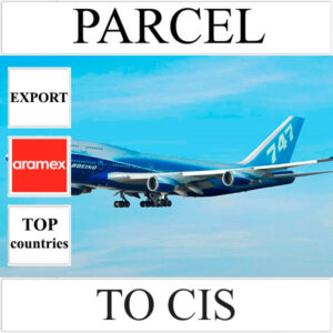 Delivery of parcel up to 5 kg to CIS from Ukraine by Aramex