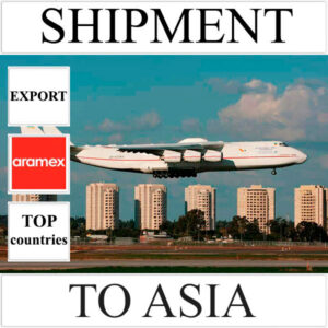 Delivery of shipment up to 0.5 kg to Asia from Ukraine (top countries) by Aramex