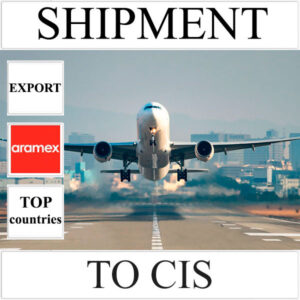 Delivery of shipment up to 0.5 kg to CIS from Ukraine by Aramex