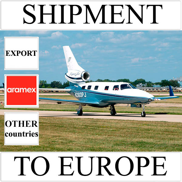 Delivery of shipment up to 0.5 kg to Europe from Ukraine (other countries) by Aramex