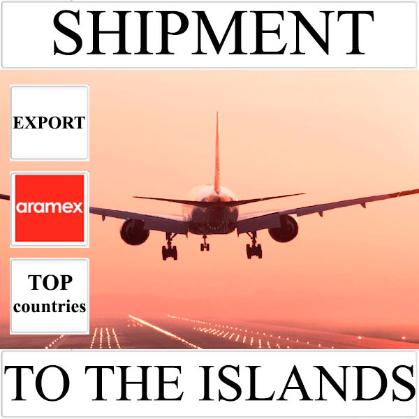Delivery of shipment up to 0.5 kg to the islands over the world from Ukraine by Aramex
