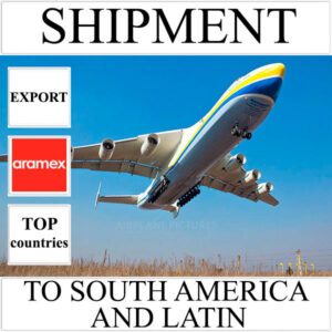 Delivery of shipment up to 0.5 kg to South America and Latin from Ukraine by Aramex