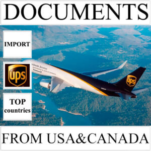 Delivery of documents up to 0.5 kg from USA and Canada to Ukraine by UPS