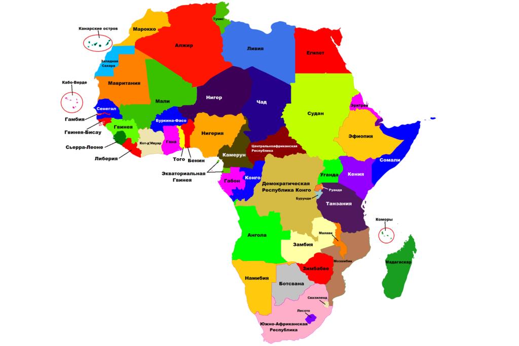 Politicheskaja karta Afriki s nazvanijami gosudarstv
