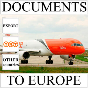 Delivery of documents up to 0.5 kg to Europe from Ukraine (other countries) by TNT