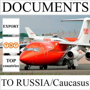 Delivery of documents up to 0.5 kg to Russia/Caucasus from Ukraine by TNT