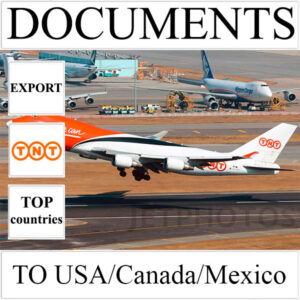 Delivery of documents up to 0.5 kg to USA/Canada/Mexico from Ukraine by TNT