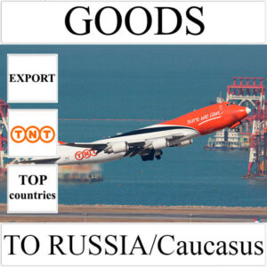 Delivery of goods up to 1 kg to Russia/Caucasus from Ukraine by TNT