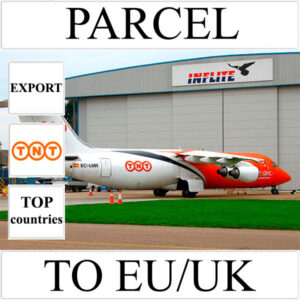Delivery of parcel up to 5 kg to EU/UK from Ukraine (top countries) by TNT