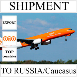 Delivery of shipment up to 0.5 kg to Russia/Caucasus from Ukraine by TNT