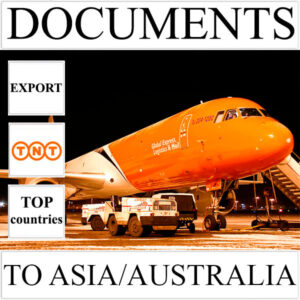 Delivery of documents up to 0.5 kg to Asia/Australia from Ukraine by TNT