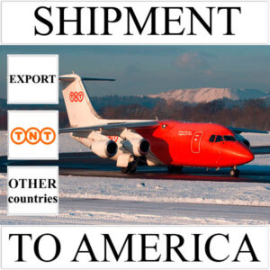 Delivery of shipment up to 0.5 kg to America from Ukraine (other countries) by TNT